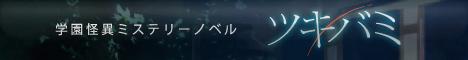 banner46860