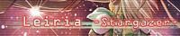 Leiria -Stargazer-